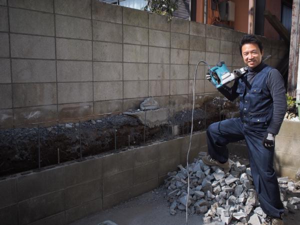 ホンカ平井 ブロック塀補修1