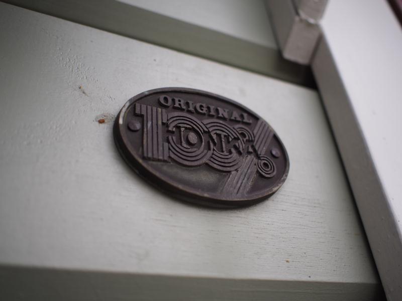ホンカ・デザインセンター10