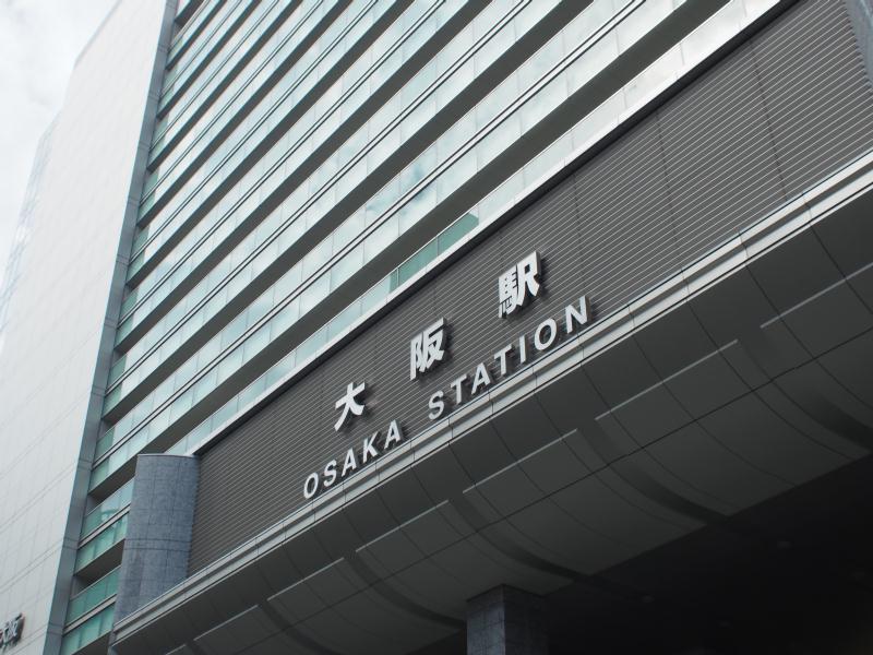 ホンカ・ファンミーティング西日本 (1)