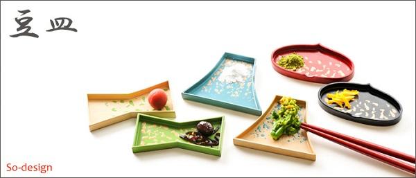 ホンカ 豆皿