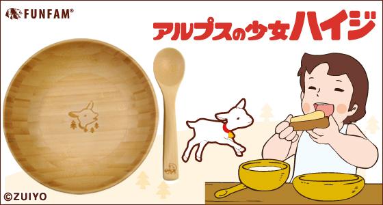 ホンカ スープボール1