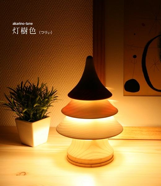 ホンカ 照明器具11