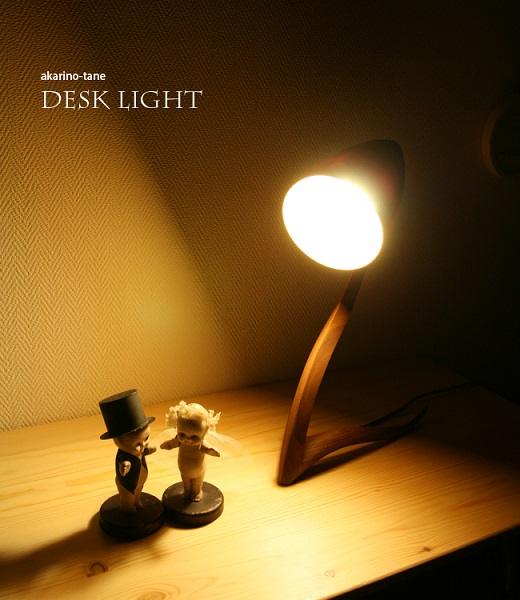 ホンカ 照明器具4