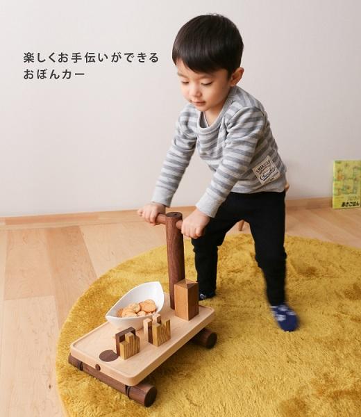 ホンカ 木工おもちゃ3