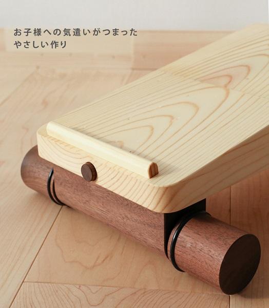 ホンカ 木工おもちゃ2