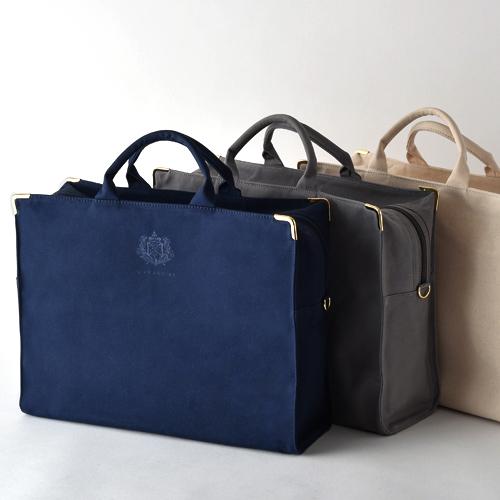 ホンカ 鞄1