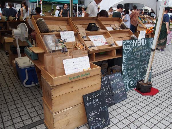 ホンカ ファーマーズマーケット(5)