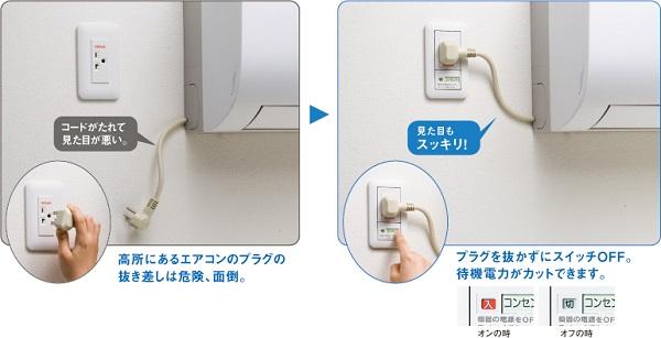 socket-3