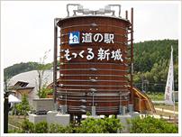 木製 水槽 (3)