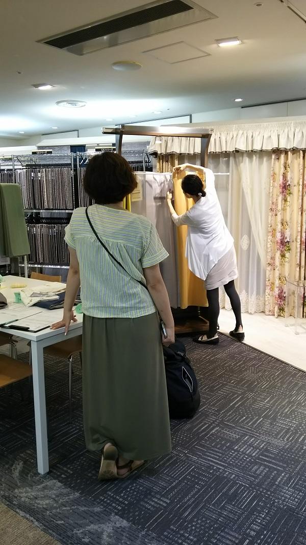 カーテン 五反田