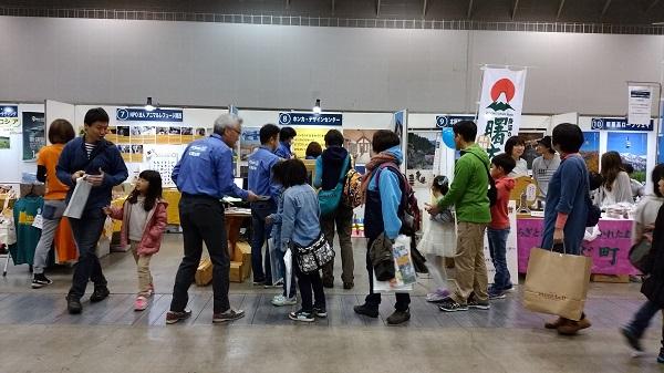 モンベル ホンカ イベント パシフィコ横浜3