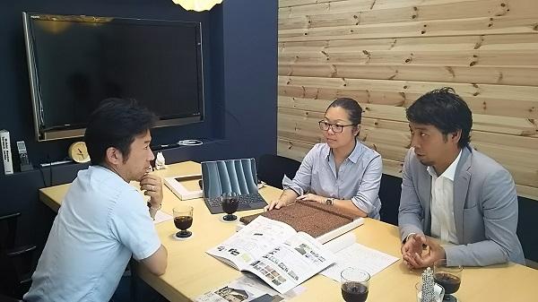 屋根材 ディートレーディング 渋谷