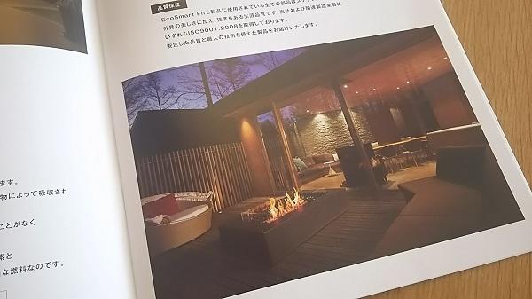 暖炉 ホンカ