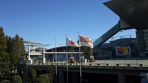 東京ビッグサイト フィンランド 見本市