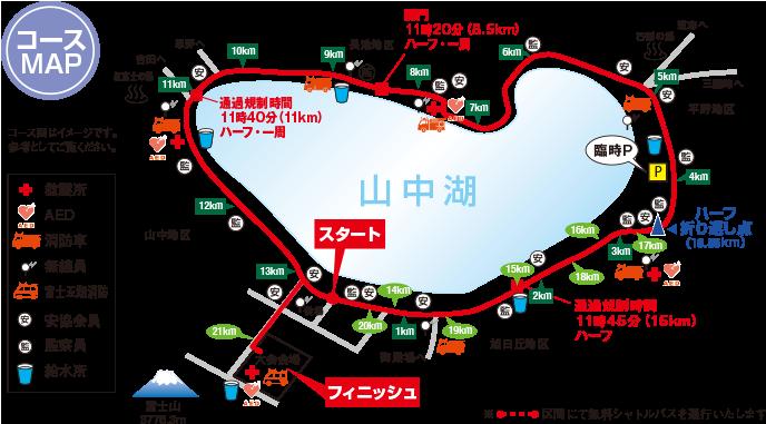 coursemap[1]