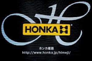 HONKA ss Logo 2
