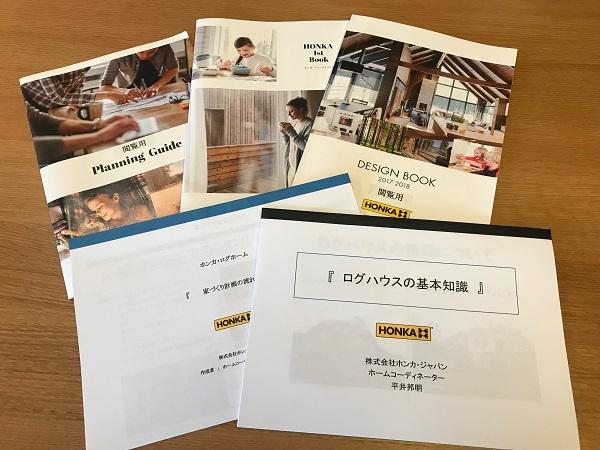 ホンカ・ダイレクト名古屋ショールーム (3)