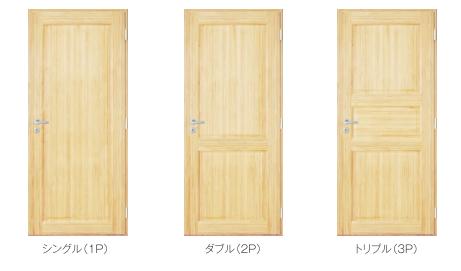 ホンカ室内ドア1