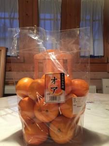 イスラエル産オレンジ オア